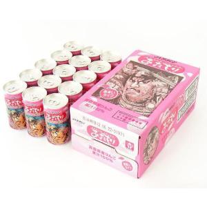 JAアオレン 青森県産果汁100%りんごジュース「あおもりねぶた缶 あまいタイプ」195g缶×15本入り|jaaoren