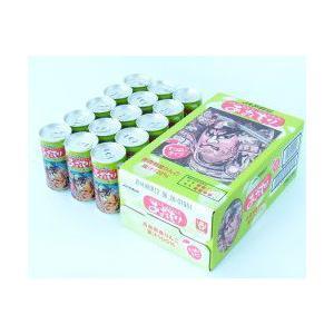 JAアオレン 青森県産果汁100%りんごジュース「あおもりねぶた缶 すっぱいタイプ」195g×15本入り|jaaoren
