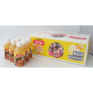りんごジュース 青森 あおもりねぶたPET レギュラータイプ 280mlペットボトル×24本入|jaaoren