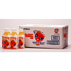 りんごジュース 青森 青森のふじ100 ふじこちゃんPET 280mlペットボトル×24本入|jaaoren