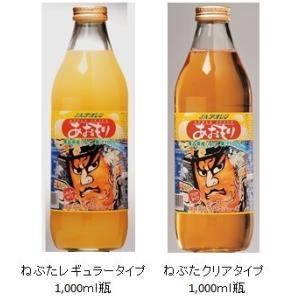 りんごジュース ギフト 青森 お祭りギフトAR−10 1000ml瓶×2本入|jaaoren|02