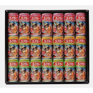 りんごジュース ギフト 青森 あおもりねぶた味わいギフト 195g缶×21本入|jaaoren
