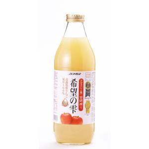 りんごジュース 青森 希望の雫品種ブレンド瓶 1000ml瓶×6本入|jaaoren|02