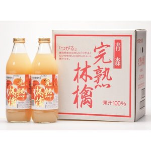 JAアオレン 青森県産果汁100%りんごジュース「完熟林檎 つがる」1000ml×6本入り|jaaoren