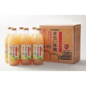 JAアオレン 青森県産りんご100% りんごジュース 「黄色い林檎」 黄色品種ブレンド 1000ml瓶×6本入り|jaaoren