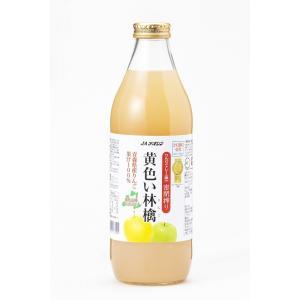 りんごジュース 青森 黄色い林檎瓶 1000ml瓶×6本入|jaaoren|02
