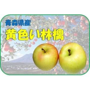 りんごジュース 青森 黄色い林檎瓶 1000ml瓶×6本入|jaaoren|04