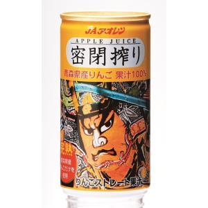 JAアオレン 青森県産果汁100%りんごジュース「密閉搾り ねぶた」195g缶×30本入り|jaaoren|02