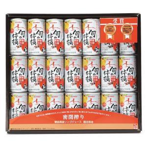 新物・平成29年産りんごのみ使用「旬の林檎ギフト AR−M30」195g×21缶入り|jaaoren