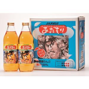 りんごジュース 青森 あおもりねぶた瓶 クリアタイプ 1000ml瓶×6本入|jaaoren