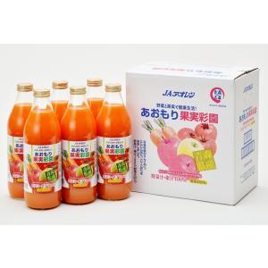 JAアオレン 青森県産りんごと野菜ミックスジュース 「あおもり果実彩園」1000ml瓶×6本入り|jaaoren
