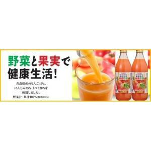 JAアオレン 青森県産りんごと野菜ミックスジュース 「あおもり果実彩園」1000ml瓶×6本入り|jaaoren|03