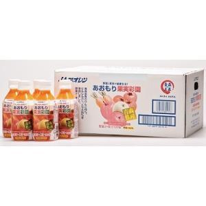 JAアオレン 青森県産りんごと野菜ミックスジュース 「あおもり果実彩園」280mlペットボトル×24本入り jaaoren
