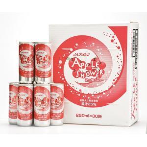 炭酸入り果汁飲料 青森りんご果汁25% アップルシャワー 250ml缶×30缶入|jaaoren