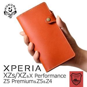 Xperia XZs ケース XZ ケース Xperia X Performance ケース 手帳型 本革 Xperia Z5 premium Z4 栃木レザー エクスペリア スマートフォン スマホケース|jacajaca