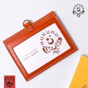 ジョッター付き★IDケース 社員証ケース idカードケース ...