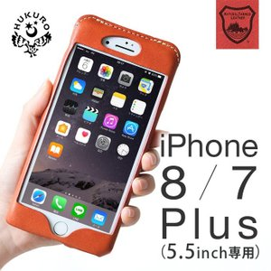 iPhone8 Plus ケース iPhone7 Plus ケース iPhone6S PLUS ケース iPhone6 PLUS iPhone8 Plus ケース スマホ ケース オープン 栃木レザー 本革 スマホケース|jacajaca