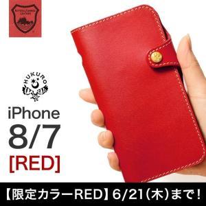 iPhone8 ケース iPhone7 ケース [RED] 手帳型 iPhone スマホ ケース 手...