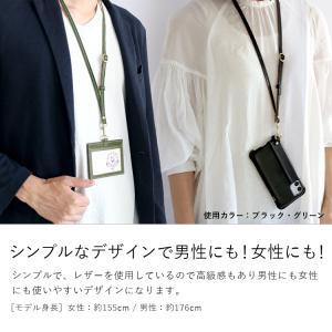 ネックストラップ スマホ 本革 ストラップ 栃木レザー 日本製 HUKURO|jacajaca|02