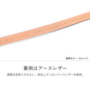 ネックストラップ スマホ 本革 ストラップ 栃木レザー 日本製 HUKURO|jacajaca|05