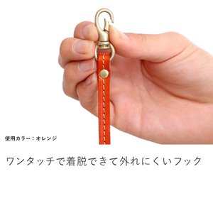 ネックストラップ スマホ 本革 ストラップ 栃木レザー 日本製 HUKURO|jacajaca|06