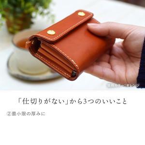 カードケース メンズ レディース 本革 栃木レザー カードいっぱいケース HUKURO jacajaca 03