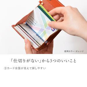 カードケース メンズ レディース 本革 栃木レザー カードいっぱいケース HUKURO jacajaca 04