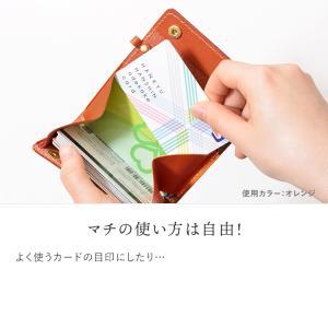 カードケース メンズ レディース 本革 栃木レザー カードいっぱいケース HUKURO jacajaca 06