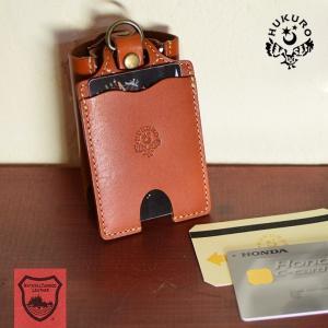 スマートキーケース対応カードケース ETCカードケース 栃木レザー 本革 カードケース 駐車券 スマートキーケース メンズ レディース ハンドメイド 日本製|jacajaca
