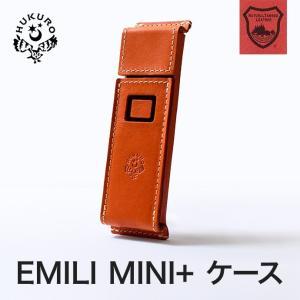 EMILI MINI+ ケース エミリ ミニ プラス ケース カバー 栃木レザー 本革 電子タバコ ...