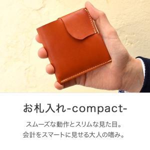 お札入れ-compact- マネークリップ カードケース 財布 本革 レザー 栃木レザー|jacajaca|02