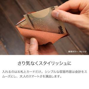 お札入れ-compact- マネークリップ カードケース 財布 本革 レザー 栃木レザー|jacajaca|03