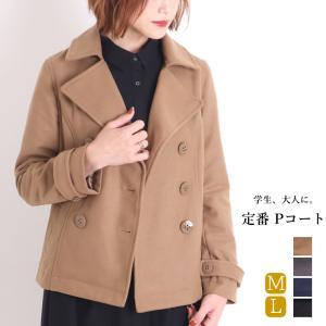 Pコート コートアウター ショート丈 大きいサイズ アウター 冬 送料無料 free