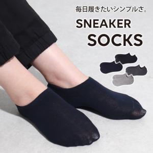 ソックス レディース 靴下 スニーカーソックス 黒 シンプル 無地 人気
