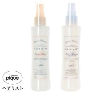 [商品説明] パーマやカラーで傷んだ髪(ヘアー)に潤いや保湿を与え、まとまりよく仕上げるヘアミスト(...