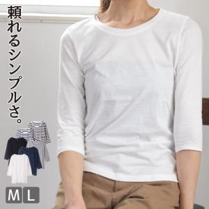 カットソー 七分袖 レディース 大きいサイズ 7分袖tシャツ...