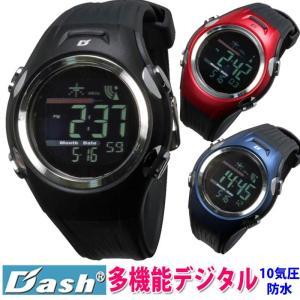 メンズ 腕時計 電波 ソーラー DASH ブランド ウォッチ リチウム 人気 デュアルパワー駆動 大...