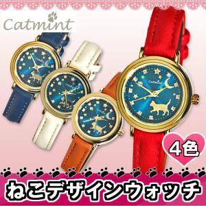 腕時計 レディース/ネコ 腕時計 catmint キャットミ...