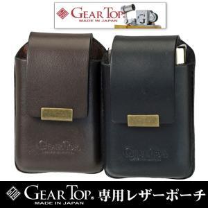 GEAR TOP ギアトップオイルライター専用 携帯ライターケース ベルト通し付き 革ケース  ロゴ入り ブラック/ブラウン 二種|jackal