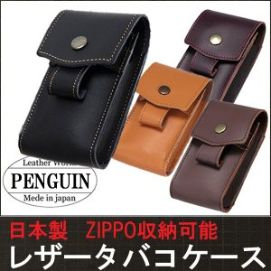 ZIPPO ジッポーライターも収納可能!日本製 本革タバコケース ロングサイズ収納可能 送料無料|jackal