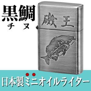 【オイルライター】 ミニオイルライター ペンギンライター社 日本製 クロダイ 黒鯛(チヌ) 釣り|jackal