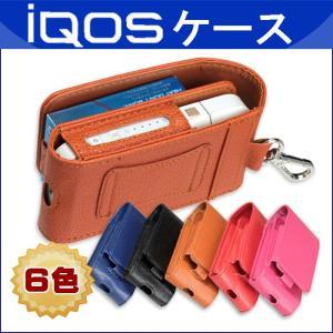 アイコス ケース iQOS PUレザー 合皮 iQOS ヒートスティック クリーナー 収納可能 フック付き 6色 jackal