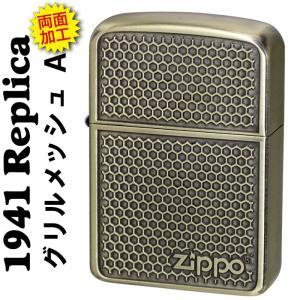 ZIPPO/1941レプリカ グリルメッシュ (A)  アンティークブラス 両面エッチング  194...