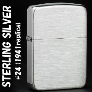 zippo(ジッポーライター) 純銀 スタ−リングシルバ− ジッポ 1941レプリカ NO.24 サテン仕上げ つや消しブラッシュ仕上げ|jackal