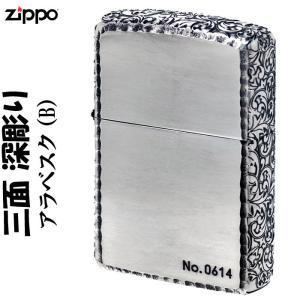 ジッポの両側面と上部に3面エッチングをほどこした「ZIPPOジッポー3ER」シリーズ。  トップと両...