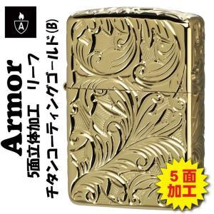 ZIPPO/アーマー 5面立体彫刻 LEAF チタンコーティング ゴールド 5NC-LEAF B  ...