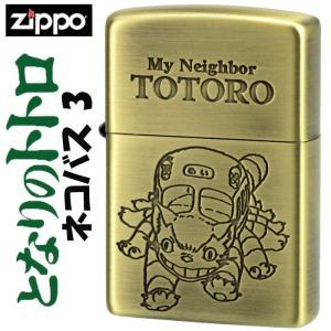 zippo(ジッポーライター) スタジオジブリ ジッポー と...