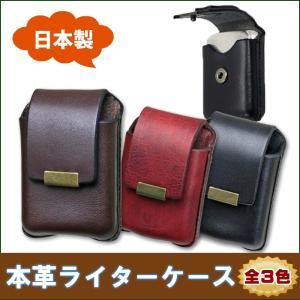 日本製 本革 ライターケース ベルト通し付き ジッポー収納可能 選べる三色|jackal