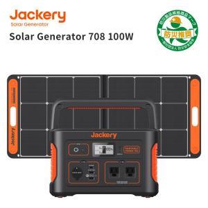 二点セット Jackery ポータブル電源 708 SolarSaga100 ソーラーパネル 100...