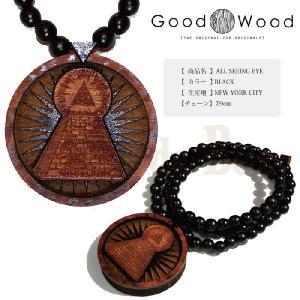Jackhood good wood nyc all seeing eye pendant good wood nyc all seeing eye pendant jackhood mozeypictures Gallery